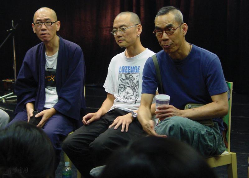 來自日本的藝術家 Soji Ikai、美國的 Bill Hsu 及 Nelson Hiu 於《緣舞場十三‧踢拖壁虎》演出後與觀眾會面交談。