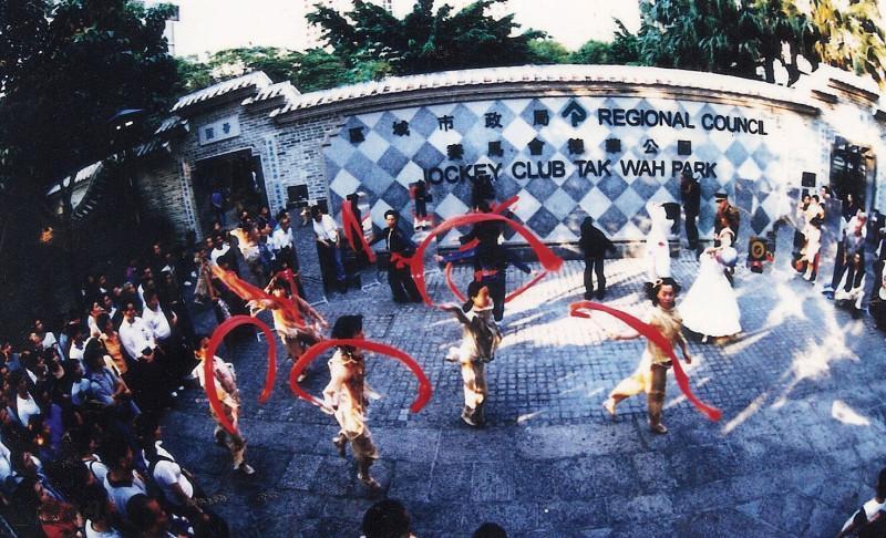 《鼓舞同歡在公園》於荃灣德華公園之主舞台演出。