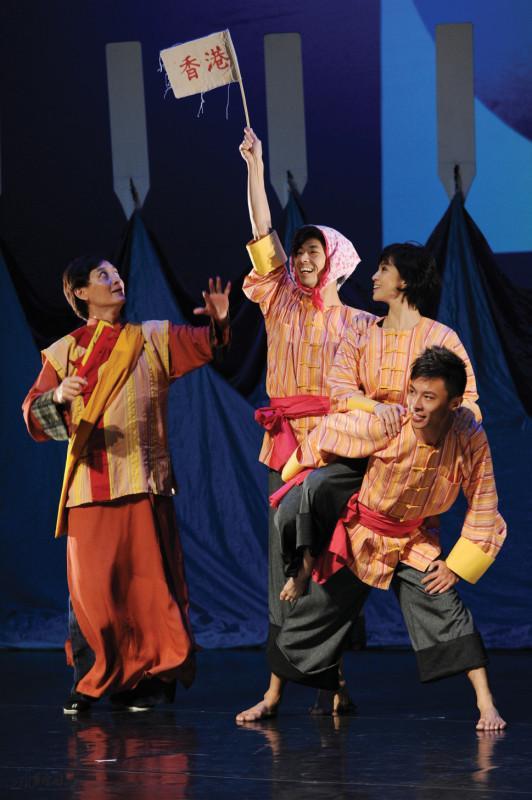 2011年《香港船與島的故事》於元朗劇院演藝廳的 演出,除豐富了劇情外,並加上多媒體投影。