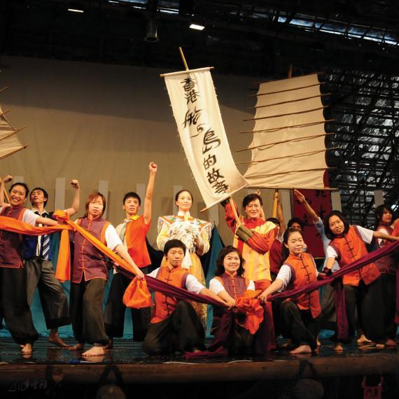 2009年《香港船與島的故事》於西貢戲棚的演出。