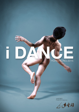 20150904-iDance-Draft2-Design3