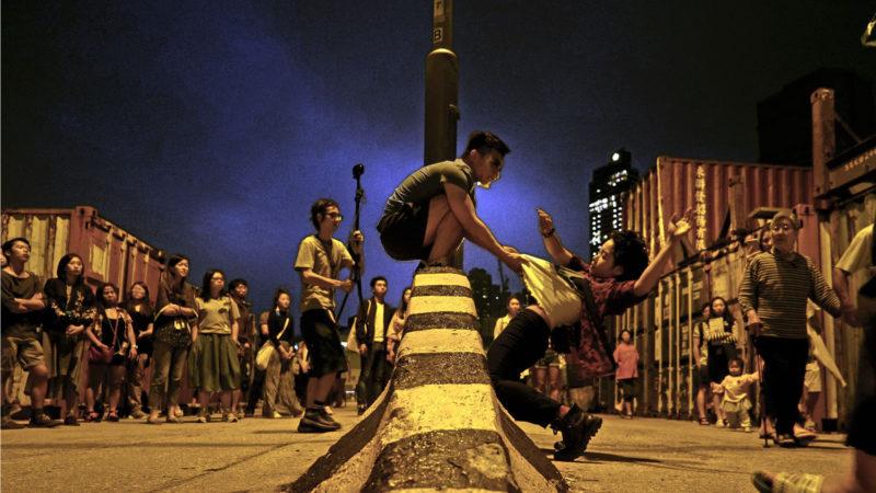 多空間 i-舞蹈節(香港)