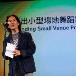 Hong Kong Dance Award for Outstanding Small Venue Production: i-Dance Festival (HK) 2016: Helen Lai In the Post-90's