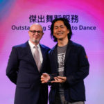 香港舞蹈年獎2017「傑出舞蹈服務:i-舞蹈節(香港)」