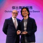 Hong Kong Dance Award for Outstanding Services to Dance: i-Dance Festival (HK)