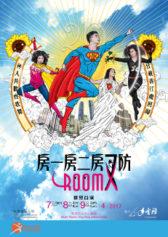 room_x_leaflet